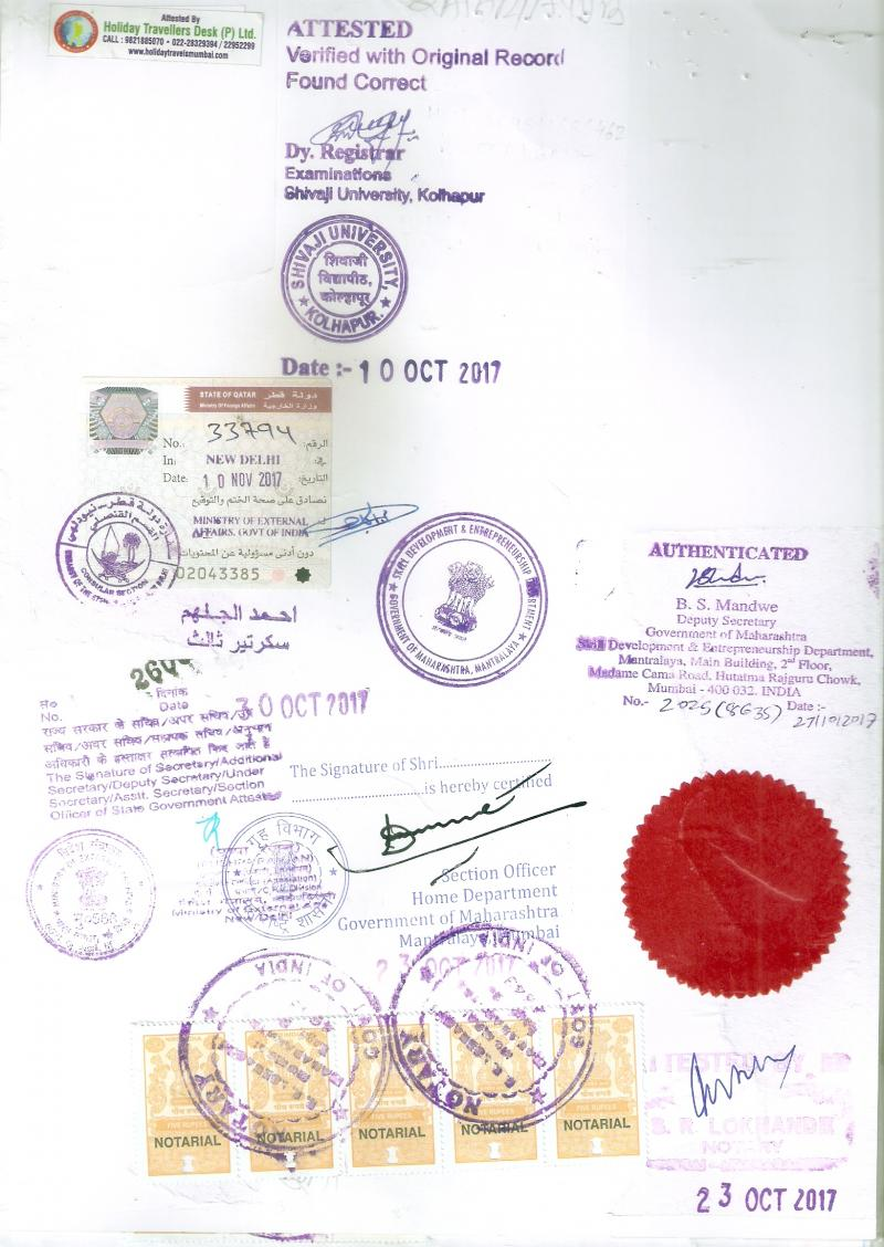 Qatar attestation