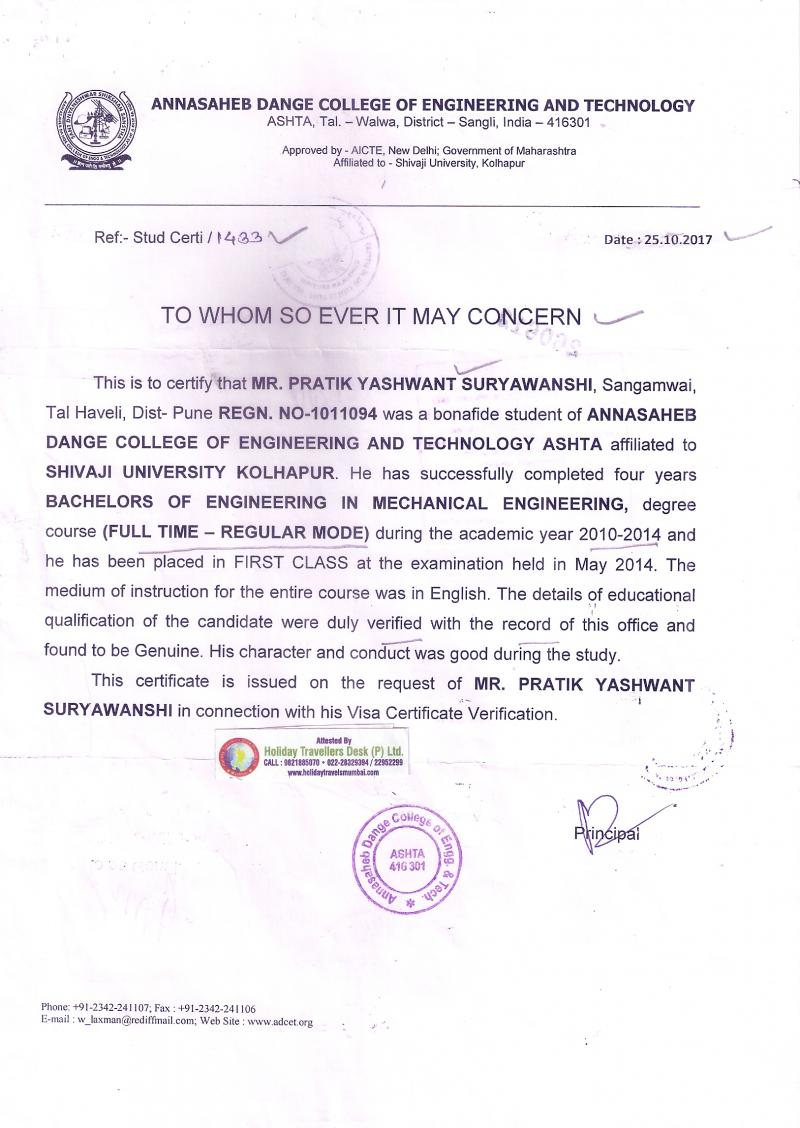 Qatar Verification Letter Image