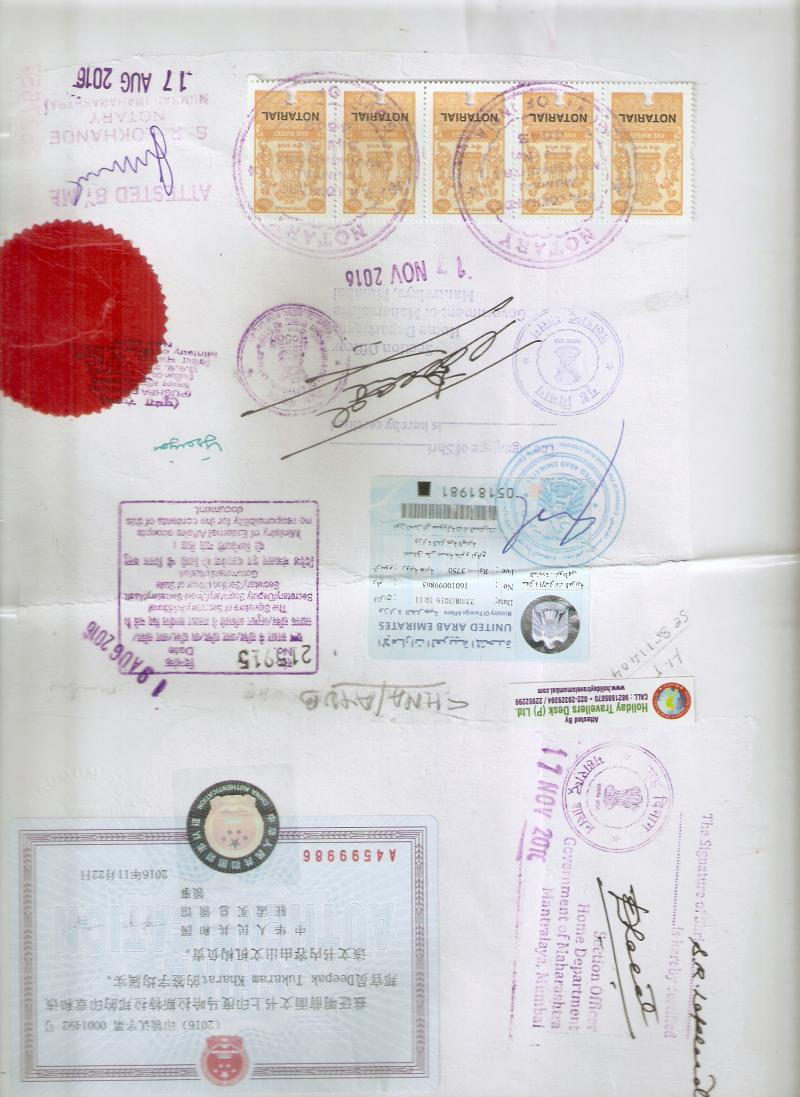 China attestation